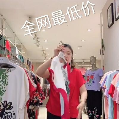 广州天羽服饰