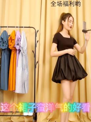 今天穿什么,是每个女孩子的世纪难题,今天这款太适合小个子了,148以上穿都没问题,而且弹力也是很大的,所以就很显瘦啦,你爱了吗? #今天穿什么#