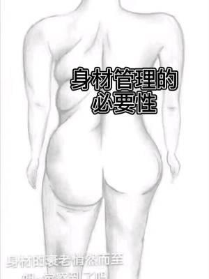 身材管理的必要性!🎉🎊女人一辈子要做的事,我今年50了,我却是25岁的少女身材!怎样才能做到?拨脂 紧肤 收胯 开少女线!关注乐乐带你变气质女神 #谁都不能阻止我露腿#