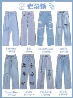 百搭拖地长裤合集⬇️   每位宝宝的衣柜里都应该有一条这样的裤子吧💯💯💯  #平价设计感单品#