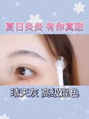 来一个最简单的眼妆   以前用眼线笔经常画不好眼线   我一直以为是我自己技术问题   换了个笔头细的眼线笔  搞定了  哈哈哈 #每日妆容分享#