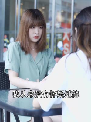 怎样成为一个合格的闺蜜,大莫莫 #化妆包大公开#