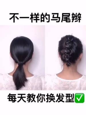 😹马尾辫我最近都中毒了 因为广州实在太热了!!! 👏🏻参加评论抽奖1位宝贝送衣服!!!! #主播有一套#