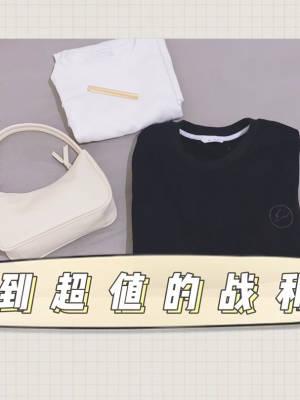 哇咔咔! 黑色卫衣,内里加绒,后背反光🐻 白色打底衫真的不要太配哦! 穿上它行走在黑夜里我就是最靓的仔吖! #11.11战利品开箱#