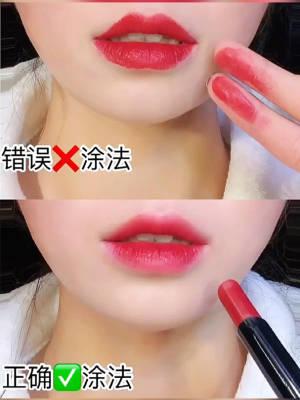 3秒完成咬唇妆 #化妆#