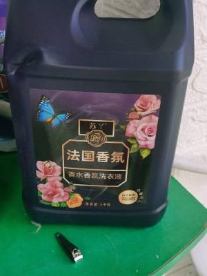 什么鬼啊。这是洗衣液吗,真是一分钱一分货 #叶子yzzz粉丝晒单#