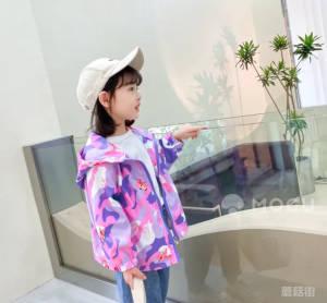 衣服质量好,颜色也好看,不错值得购买,…… #米娜童装粉丝晒单#