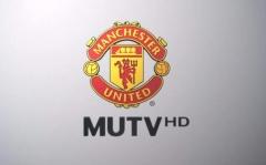 曼联电视台(MUTV)