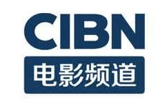 CIBN电影频道