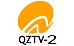 泉州電視臺-2套