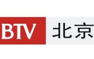 北京衛視臺標