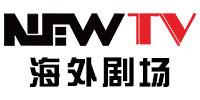NewTV海外劇場