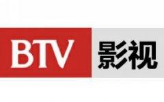 北京影视电视台
