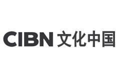 CIBN文化中國