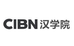 CIBN漢學院