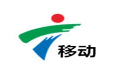 广东移动频道