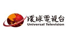 環球電視臺UTV