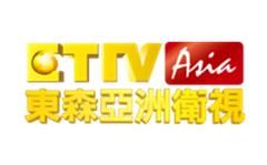 东森亚洲卫视