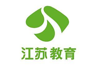 江苏教育频道