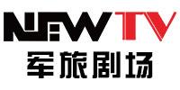 NewTV軍旅劇場