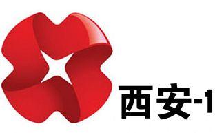 西安新闻综合频道