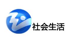 宁波影视剧频道