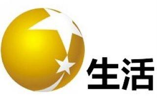 辽宁生活频道