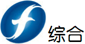 福建综合频道