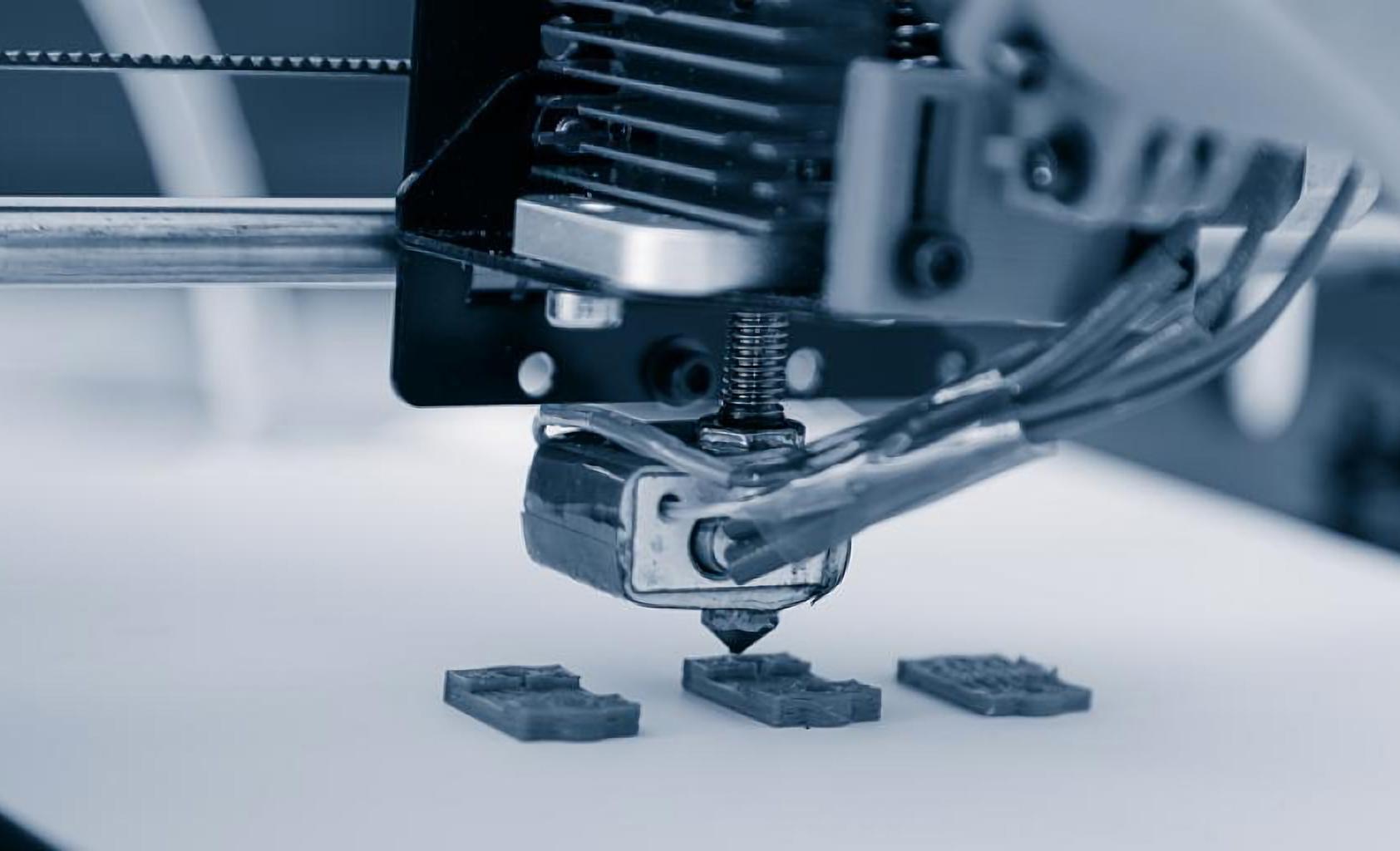 3D打印技术应用