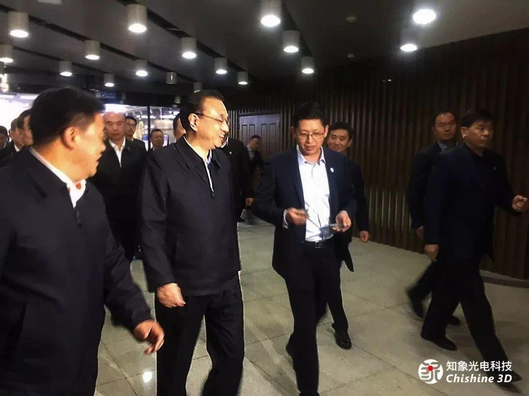 重磅:李克强总理在西安考察3D扫描仪厂商知象光电