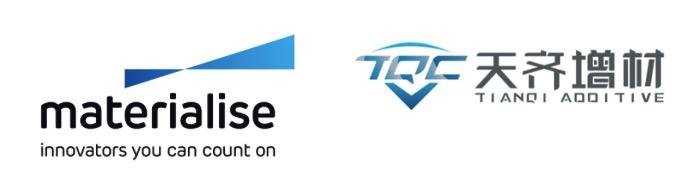 Materialise e-Stage自动支撑助力天齐增材牙科3D打印高效应用