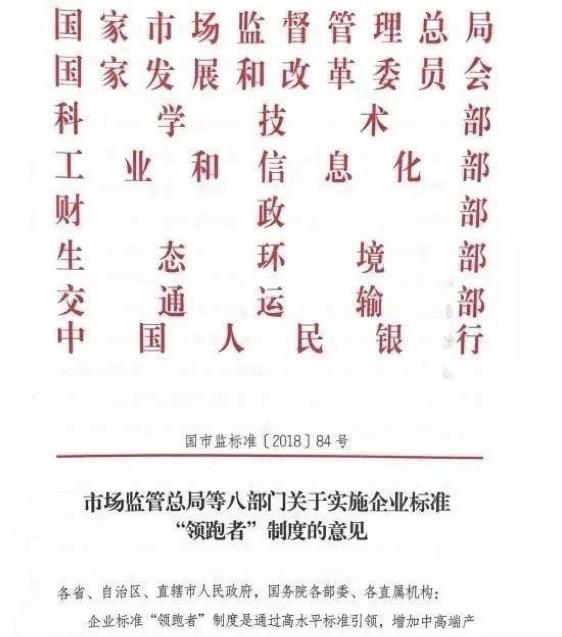 """江苏铭亚科技获评3D打印(增材制造)首批企业标准""""领跑者"""""""